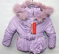 Зимняя куртка для девочки 1-4 года модель 2884