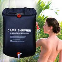 Переносной походный душ для кемпинга и дачи 20 л, фото 1
