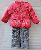 Зимний комбинезон для девочки 2-5 лет WEWINS модель 9705
