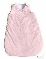 Детский спальный мешок Twins Ajour