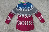 Вязаный свитер для девочек 4-6-8-10-12 лет малиновый,серый,бежевый