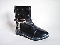 Детские демисезонные ботинки / полусапожки для девочки, р. 28-35