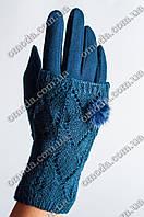 Женские кашемировые перчатки с вязкой синии