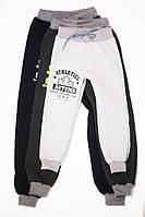 Детские теплые спортивные штаны на байке