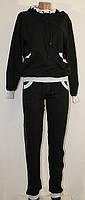 Костюм спортивный женский комбинированный, фото 1