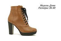 Купить женские ботинки., фото 1