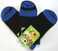 Бамбуковые цветные носки для детей черные