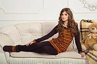 Женский трикотажный костюм для дома двойка коричневый Bono