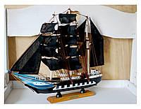 Корабль 34 см 3118G Пиратский корабль!