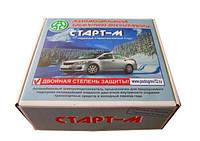 Предпусковой подогрев двигателя Старт-М 1 квт (авто иностр.производства)+монтажный комплект