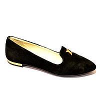 Туфли женские замшевые на плоской подошве.