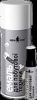 Эмаль для бытовой техники Newton Белая. Карандаш 12 мл