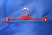 Плечики для белья с прищепками цветные