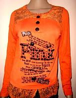 Кофта - блуза Пинк с кружевом