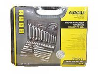 Наборы инструментов SIGMA