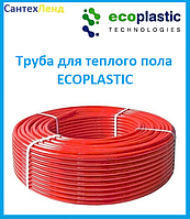 Труба для теплого пола ECOPLASTIC с кислородным слоем 16х2 PEAX -Oxy