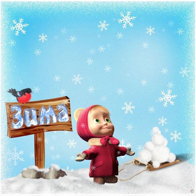 Носки детские зимние - махра, ангора, шерсть