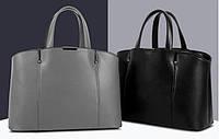 Деловая сумка. Стильная сумка. Женская сумка. Жесткая сумка. Недорогая сумка. Интернет магазин. Код: КЕ88