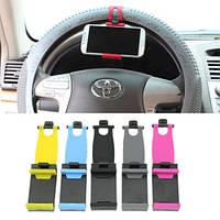 Красный Автодержатель  для телефона на руль, держатель телефона в машине  5.5cm to 7.8cm.