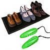 Электрическая сушилка для обуви chaolaidry shoes