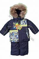 На зиму костюм для мальчика Кико 1.5-4 лет