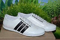 Кроссовки кожа М02Б лето Adidas 44