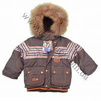Куртка для зимы мальчик Donilo 1.5-6 лет