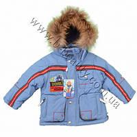 Для мальчика куртка зимняя Донило 1.5-4 годика