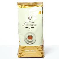 Кофе в зернах Extra Gold Selezione ORO 1 кг