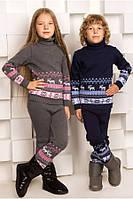 Теплый свитер с оленями для мальчика
