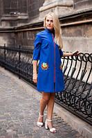 Кашемировое пальто на синем с вышивкой