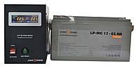 Комплект резервного питания ИБП Logicpower LPY-B-PSW-500 + АКБ LP-MG65 для 5-7ч работы газового котла