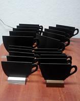 Ценники меловые на подставке Кофейная чашка