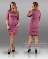 Платье женское трикотаж с гипюром размеры 50, 52, 54, 56, 58, 60