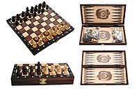 Подарочный набор шахматы и нарды из дерева