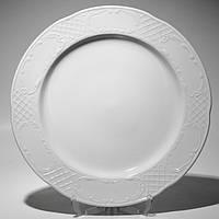 "Тарелка круглая 10"" (25 см) Flora  F2396 10"