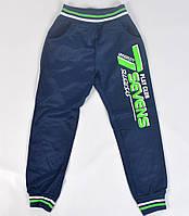 Штаны спортивные для детей - эластик под манжет - Модель 41-120
