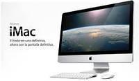 Моноблок Apple iMac 21.5'' (MF883). Купить в Киеве.