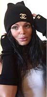 Комплект женская шапка и митенки шанель шерсть акрил