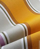Ткань для штор желтая полоска для интерьера