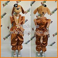 Маскарадный костюм Собака| Костюм собачка для мальчиков