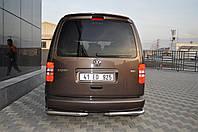 Защита заднего бампера (уголки) Volkswagen Caddy 2004-2010 г.в.