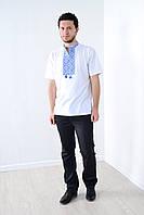 Стильная мужская вышиванка с синим орнаментом и надписью Слава Украине