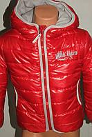 Куртка демисезонная утепленная красная на девочку 80-122 р