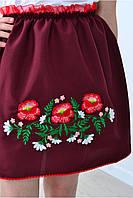 Нарядная детская вышитая юбка для девочки с маками
