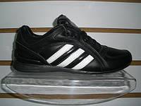 Кроссовки подростковые кожаные