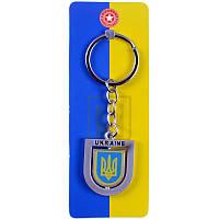 Патриотический брелок Герб Украины