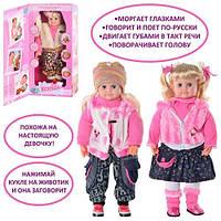 Интерактивная кукла «Ксюша» 5175 многофункциональная, разговаривает на русском языке