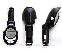 Автомобильный MP3 FM трансмиттер (модулятор)
