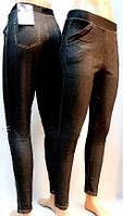 Лосины-брюки с карманами джинс на меху 3XL